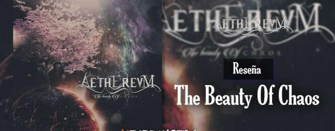 Aethereum